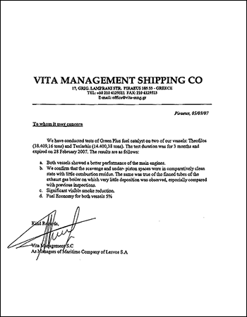 Vita-Management-Shipping-Thumb